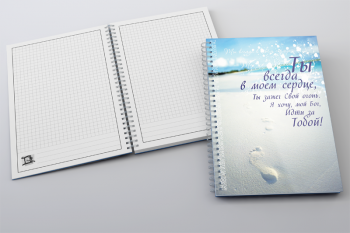 04a_-notebook-mock-up_a4_a57