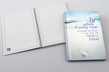 04a_-notebook-mock-up_a4_a5ukr